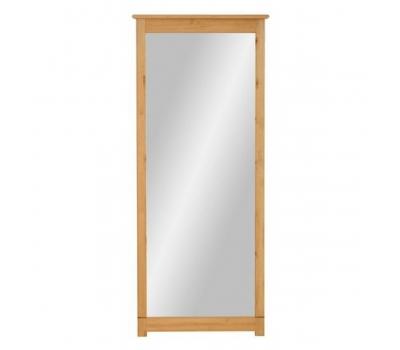 Зеркало навесное «Рауна-200»