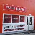 ТК «Борисовский двор»